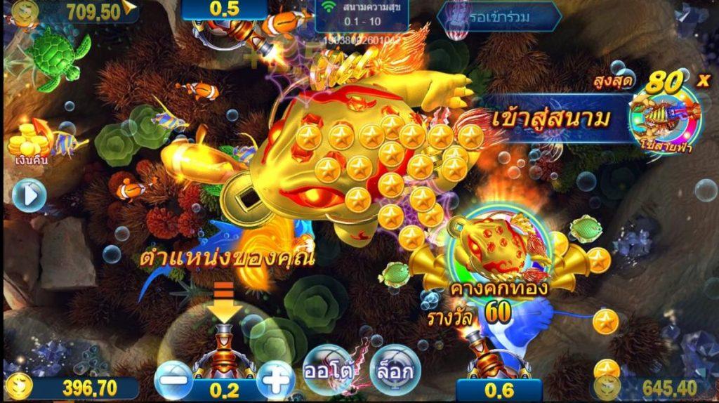 ค่ายเกม Jili Slot สนุก